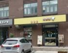 朝阳奥林匹克科荟路189小吃店转让504283