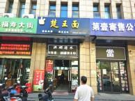 汉阳临街餐馆转让