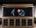 松江鱼缸 观赏鱼 热带鱼专卖