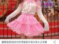 原创冬季新款女装甜美日系毛呢短裙