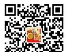 惠州同城蓝莓鲜果水果配送,预约送货上门服务