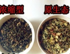 有记益生茶株洲总经销代理益生茶有记批发