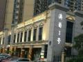 澳葡风情街,临街商铺 50平米 ,180万