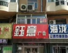 出售御峰广场大润发对面 ,住宅底商,稀缺资源