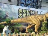 仿真恐龙出租价格恐龙展出租公司恐龙模型租赁出租