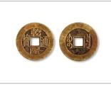 个人收购古钱币,直接交易古钱币,现金交易古钱币