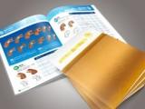 不干胶标签印刷 标签纸印刷 进出口标签 条码标签纸