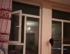 清河北街 天鹅湖国际公寓 写字楼 56平米