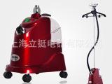 专业供应双温型大功率挂烫机 商用蒸汽挂烫机 真立式蒸汽挂烫机