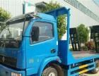 东风5吨8吨挖机平板运输车厂家