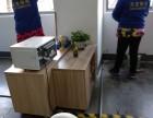 专业地板打蜡 地毯清洗 玻璃清洗 工程办公楼保洁