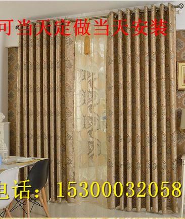 北京专业制作横百叶窗帘竖百叶窗帘