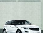 福州出租各类小轿车,商务车,婚庆用车预订有特惠