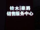 赣州市信丰县专业生产的发光字制造厂家