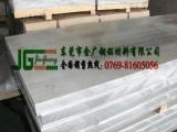 5083国标铝板