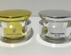 法森蕾婷一纯植物护肤品和身体中药油理疗套盒全国招商