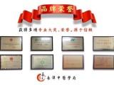 安徽专业中医针灸培训机构 中医培训 成就中医梦