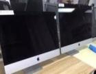 2013年款高配 27寸苹果超薄一体机