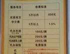 沁阳168二手车市场代办保险年检