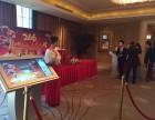 北京专业二维码签到iPad签到签约订制服务