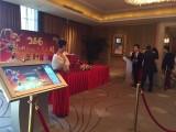 北京專業簽到iPad簽到簽約訂制服務