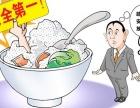 成都市药监局指定网络在线培训食品安全员管理人员