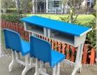 出售全新桌椅学校补课班用的 全新