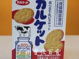 日本进口营养机能食品伊藤维他命牛乳高钙婴儿饼干宝宝零食90g