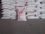 供应工农业用碳酸氢铵(氮肥)/北京顺义碳酸氢铵厂家年底报价