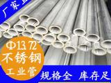 焊接不锈钢工业管十大品牌