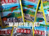 【迅雷药包120G-虾】龙虾河虾粉末状捕鱼抓虾诱饵渔网渔具