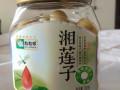 莲子脆100g罐装散装零食品微商淘宝货源即食湘莲子