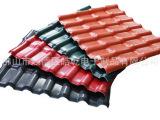 皓乾零售批发 复古ASA树脂瓦抗压防腐,绿色环保的PVC合成树脂