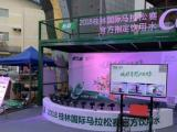 北京时间互动拍照180度旋转拍照360度环绕拍摄