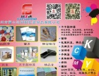 惠州市富士达印刷包装