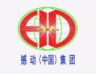 建筑风水培训班招生简章(济南求前大师易经风水学习班)