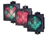 明邑交通 200红叉绿箭一单元信号灯 LED交通信号灯