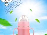 天使贝贝宽口径不锈钢奶瓶 正品婴儿保温奶瓶抗摔防胀气奶瓶批发