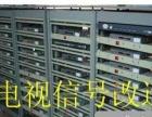 郑州宾馆酒店有线数字电视信号改造