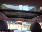 个人新车众泰T600 2.0T全景天窗顶配对外出租