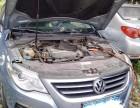 银川市区及机场周边汽车救援搭电换胎送油电瓶脱困拖车