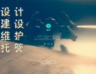 重庆顶呱呱分享网站怎么吸引用户