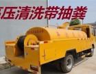 芜湖市大型管道疏通检测清淤污水池水下封堵打捞拆除维修