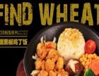寻麦中式快餐加盟火爆招商中!