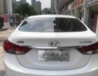 现代伊兰特 朗动2015款 1.6 自动 DLX 尊贵型 车况精