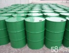 青岛专业高价回收各种废油,青岛废油回收,废油回收