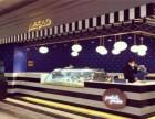 上海加盟派瑞冰淇淋加盟费多少钱加盟前景怎么样