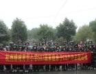 杭州中小学亲子雷霆CS拓展活动