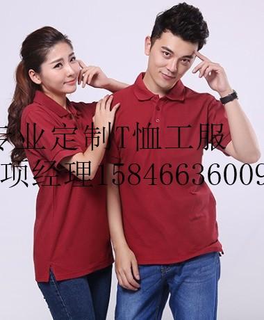 哈尔滨学院T恤文化衫加工