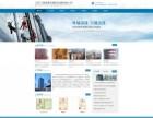 淮上网站建设哪家便宜低价全包